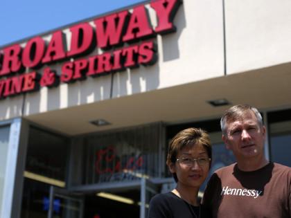 Broadway Wine & Spirits
